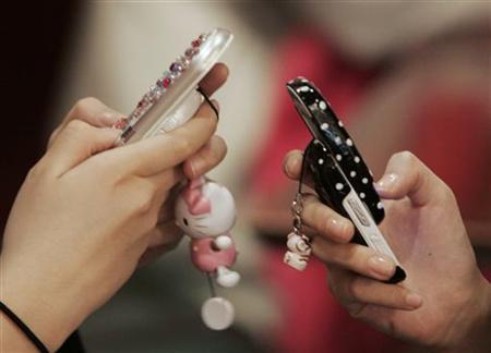 mobile-phone-chat.jpg