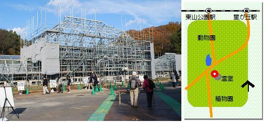 東山温室マップ