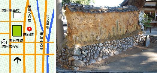 遠江国府マップ