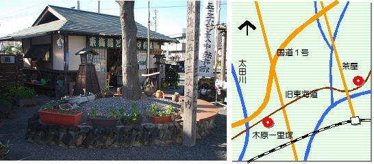 木原宿マップ