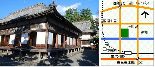 掛川城マップ