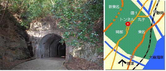 明治トンネルマップ