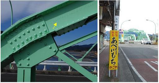 安倍川橋D