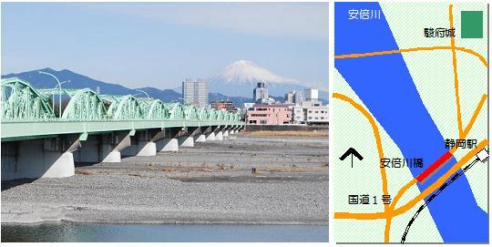 安倍川橋マップ