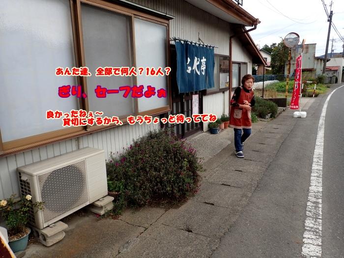 PC060118A.jpg
