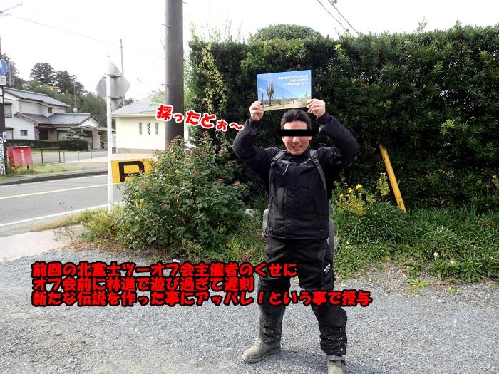 PC060131A.jpg
