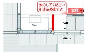 2floor3.jpg