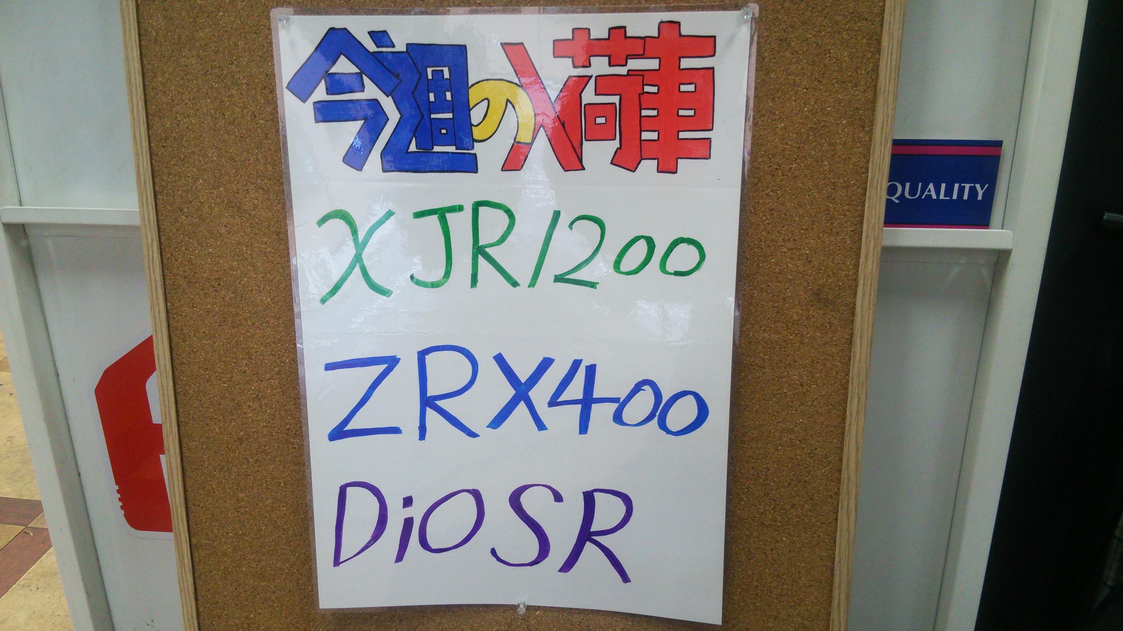 DSC_0243[1]