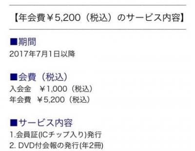 150615ビギ重要なお知らせ