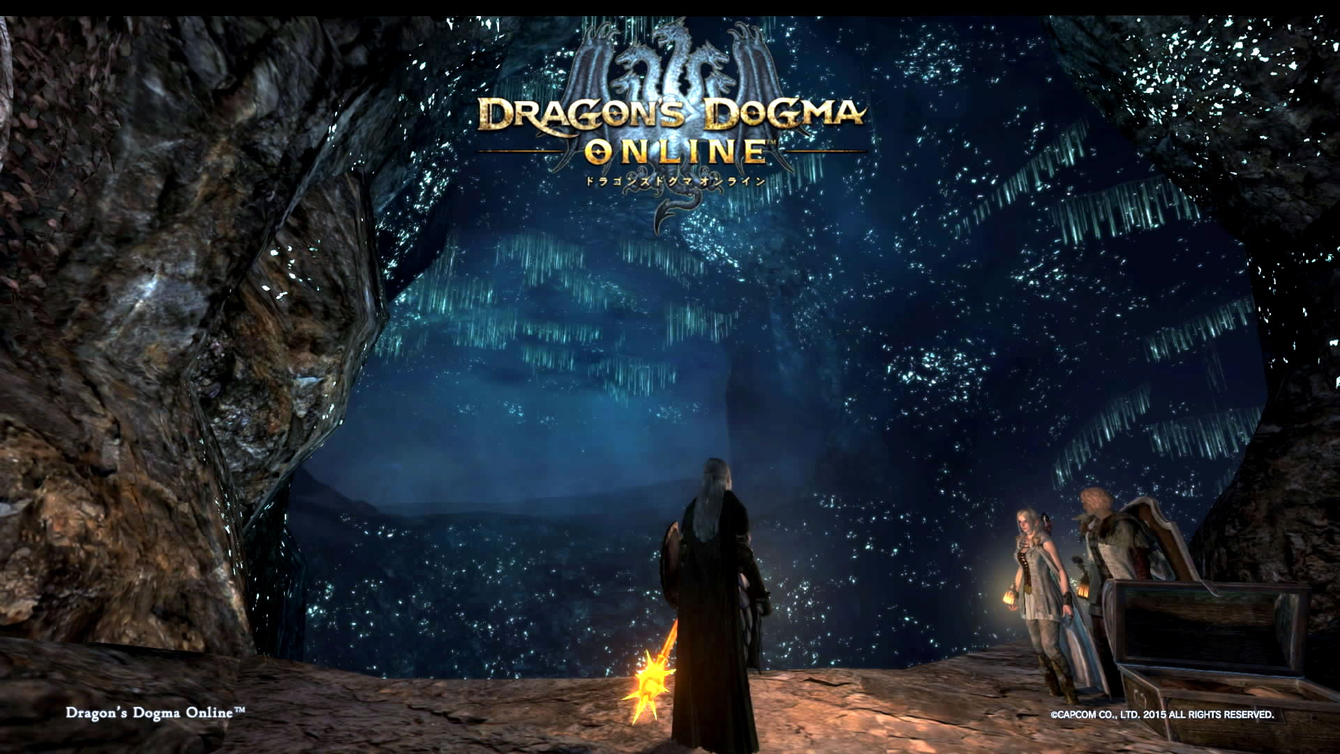 Dragons Dogma Online__57A