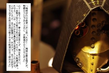 IMGP6465.jpg