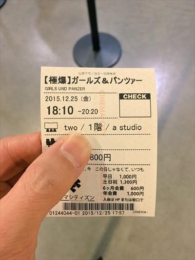 2015_12_25_001.jpg