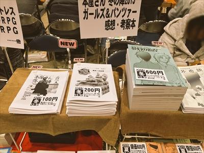 2015_12_30_002.jpg