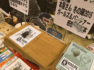 2015_12_30_003.jpg