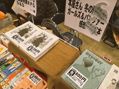 2015_12_30_004.jpg