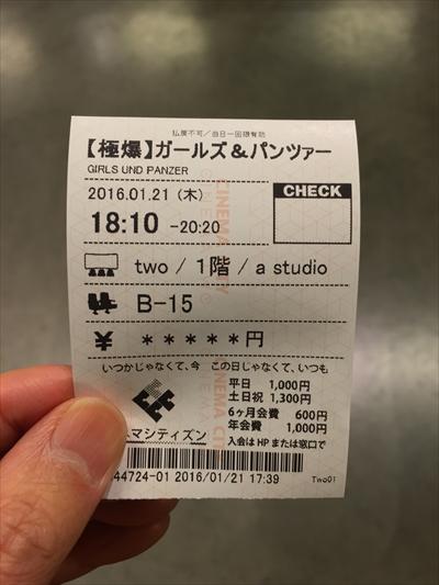 2016_01_21_002.jpg