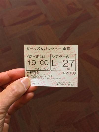 2016_02_05_002.jpg