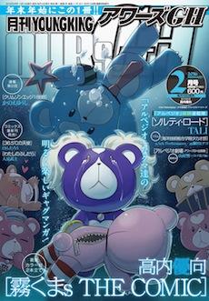 magazine_1449810823.jpg