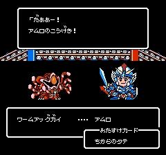 SD Gundam Gaiden - Knight Gundam Monogatari (Japan)-151226-3