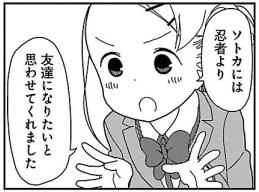 ○○生活2-4