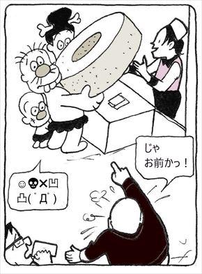金本位制③