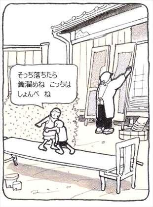 落ちるっこ⑥_R