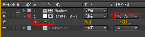 Compositing_Shadow_008.png