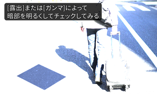 Compositing_Shadow_011.png