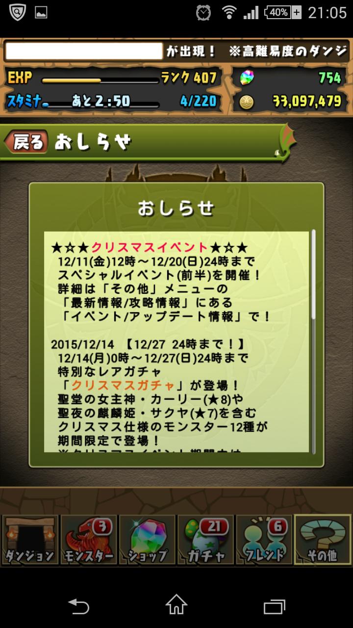20151214 (1)
