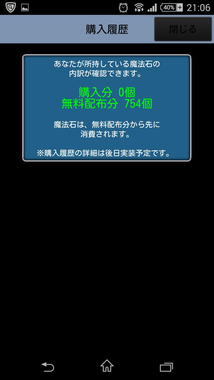 20151214 (2)
