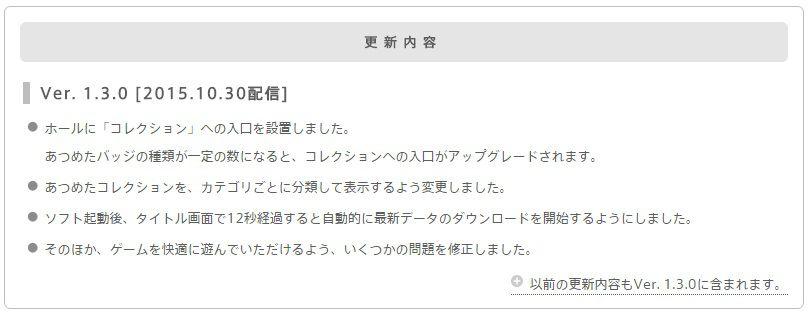 image_3212.jpg