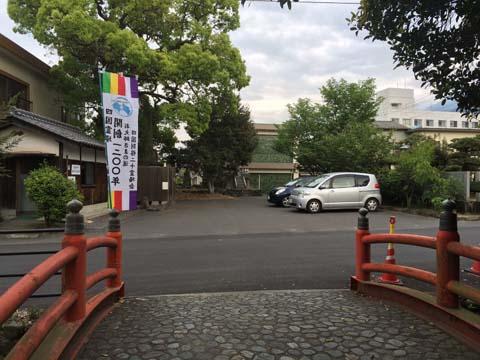 2015-0858_480.jpg