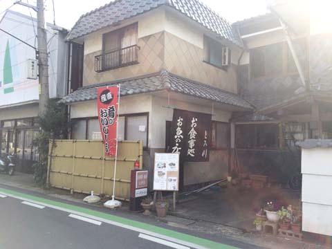 2016-0078_480.jpg