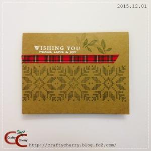 20160121_christmas card2