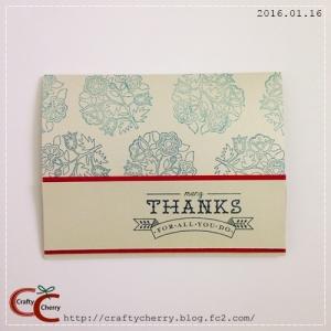 Crafty Cherry * thankyou