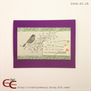 Crafty Cherry * bird