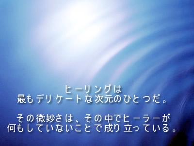 EX090_S2.jpg