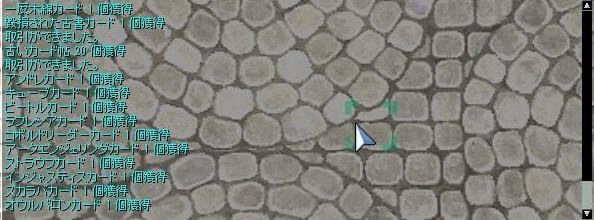 screenLif064.jpg