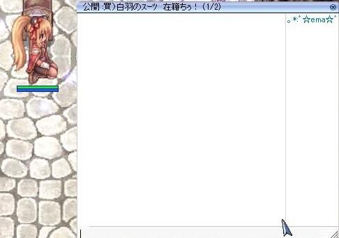 screenLif079.jpg