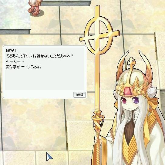 screenLif087.jpg