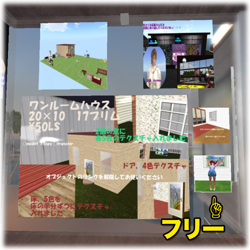 お家&家具やさんキタ━━━(゚∀゚)━━━!!!!