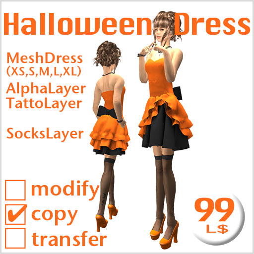HalloweenDress ハロウィンドレス