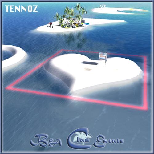 天王洲シム(TENNOZ SIM)
