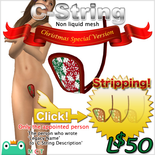 C-String Non liquid mesh Christmas Special Version
