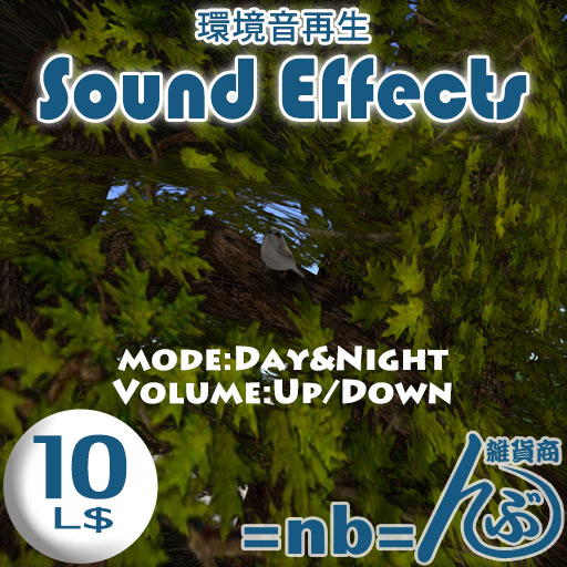 =nb= sound effects L$10