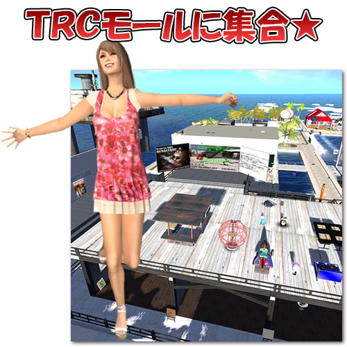Secondlife event 鬼ごっこ
