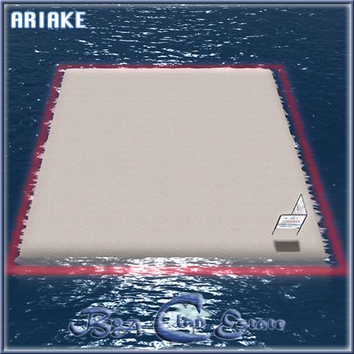 有明シム(ARIAKE SIM)