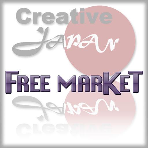 CreativeJAPAN Free Market