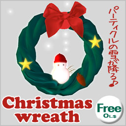 Christmas Wreath Box Free(0L$)