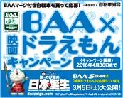 baaCP_2412.jpg